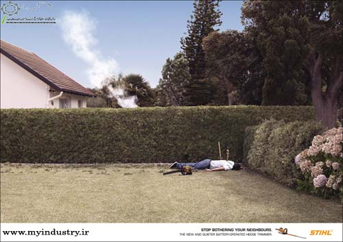 آگهی چاپی Stihl