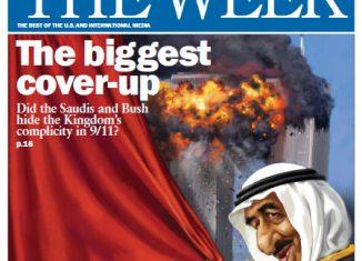 مجله هفته